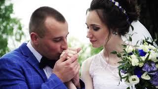 Свадебный клип Андрей и Анна