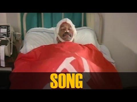 Saandhramaam Mounathin Song ||  Lal Salam