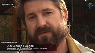 видео Политические партии как субъекты избирательного права