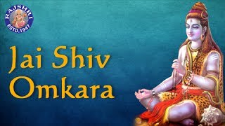 Jai Shiv Omkara - Shiva Aarti With Lyrics - Sanjeevani Bhelande - Hindi Devotional Songs