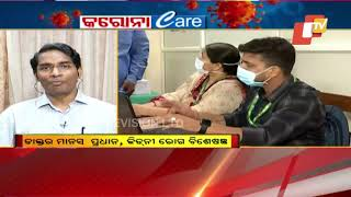 OTV Special Programme 'Corona Care' On How To Prevant Infection \u0026 Remain Safe