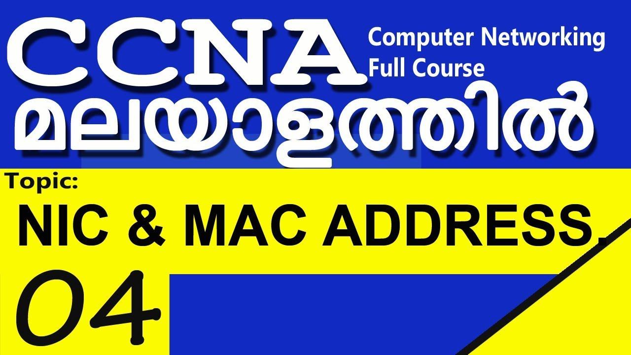 CISCO CCNA TRAINING : PART 04 : Network Interface Card : Mac Address  : Ccna tutorial : in malayalam