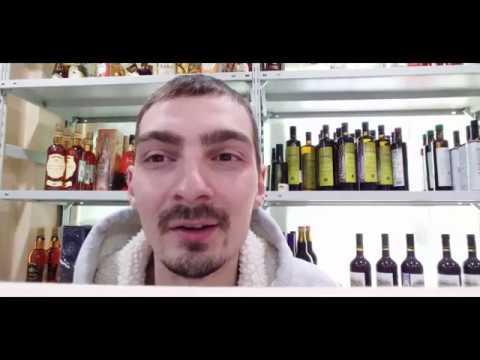 Болезни вина