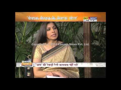 Siyaasat Ke Khiladi | Capt. Ajay Singh Yadav | Power, Forests and Environment Minister, Haryana