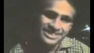 Papi Chulo in Punjabi