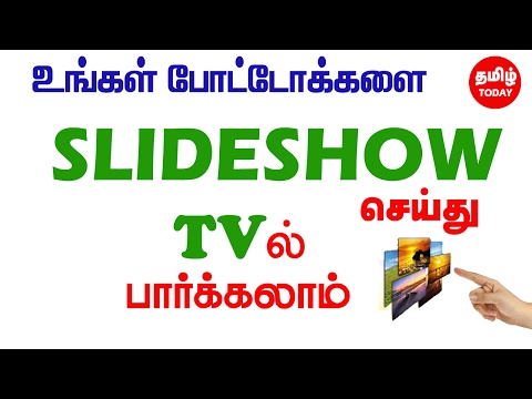 Create Slideshow with your photos  Tamil Today