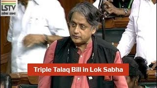 Congress' Shashi Tharoor Lists Reasons For Opposing Triple Talaq Bill