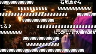 50分のライブ+10分のコメントタイム フル収録 02:00 やさしい花(2005)...