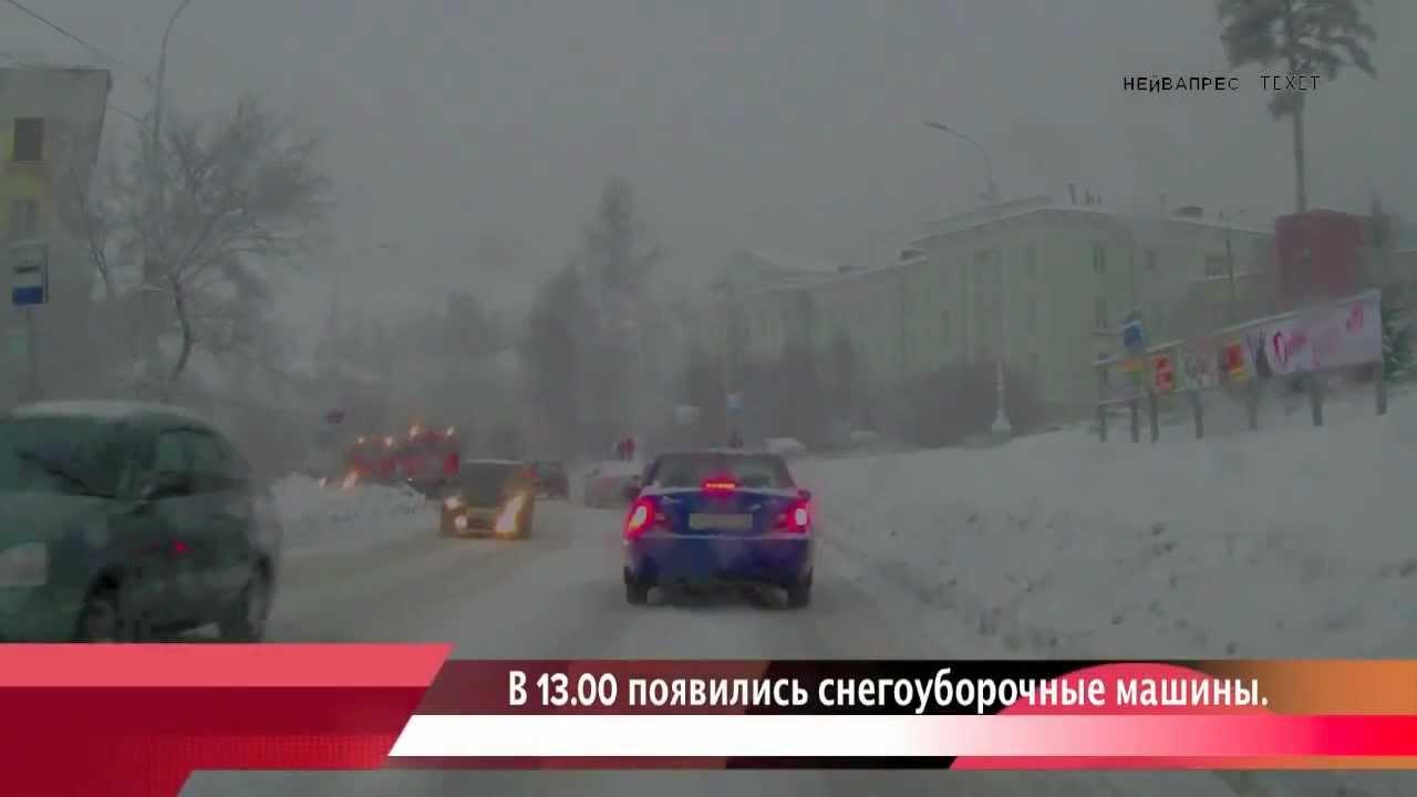 Погода в Новоуральске зимой 2013