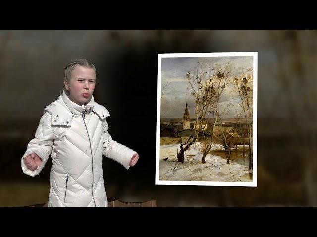 Изображение предпросмотра прочтения – МарияСоболева читает произведение «Весна(Любовь земли ипрелесть года…)» Ф.И.Тютчева