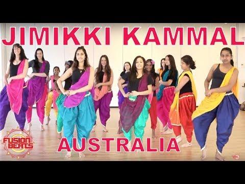 Entammede Jimikki Kammal Dance (Velipadinte Pusthakam) | Fusion Beats Dance | Australia