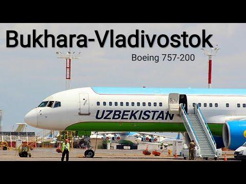 Бухара-Владивосток Перелёт/ Flying Bukhara-Vladivostok UZBEKISTAN AIRWAYS