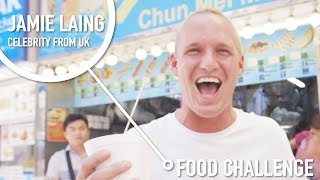 FOOD CHALLENGE HONG KONG! thumbnail