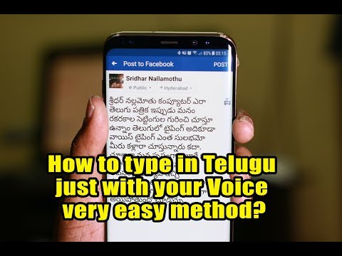 How to type in Telugu just with your Voice very easy method?