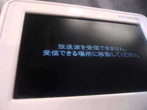GEDC5915 2015.08.27 nikkei 2015 2gatu in shinjyuku lotteria TV ikenobou tea idol sport