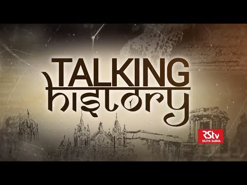 Talking History |1| Delhi: From Pre-History to Chauhan Era
