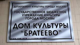 Арт-продюсер Культурного центра