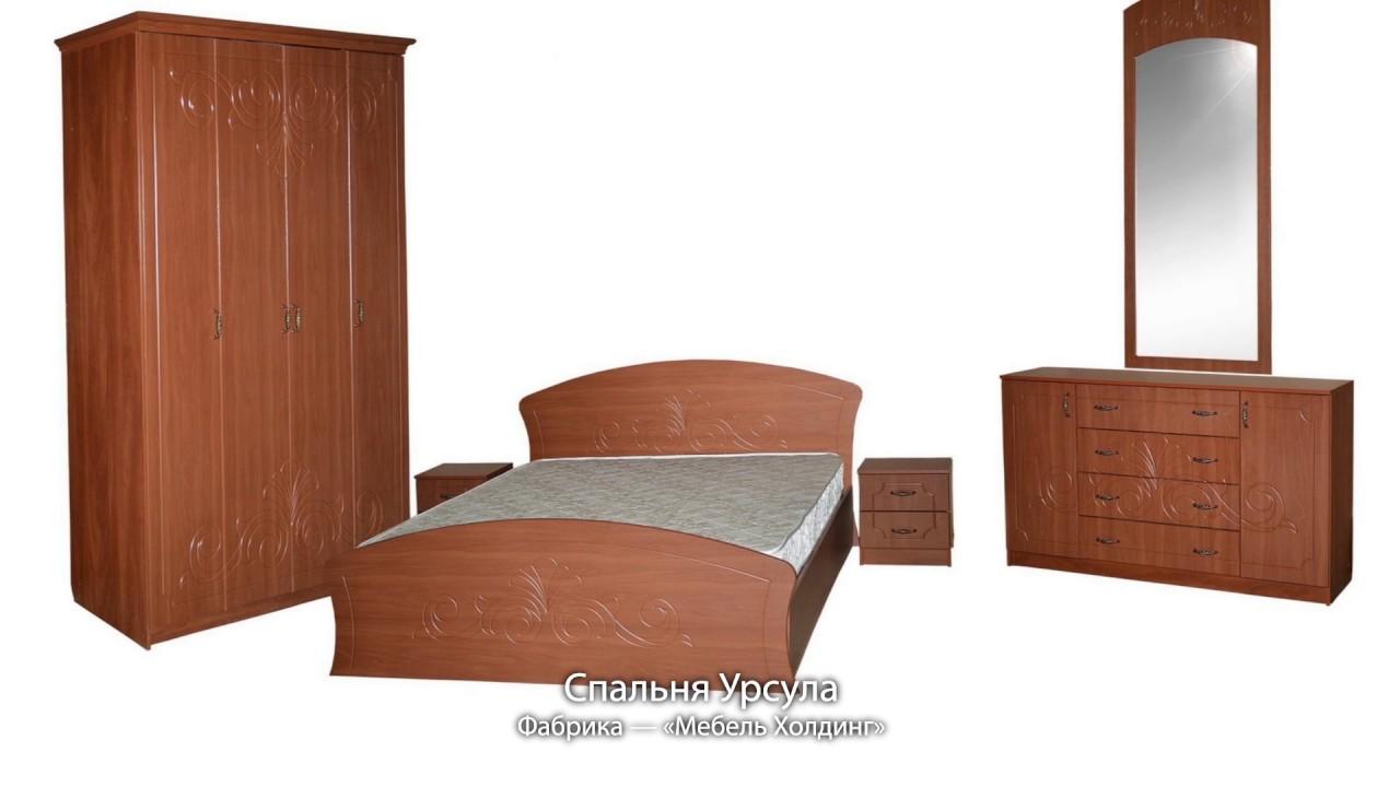 Спальни фабрики «Мебель Холдинг»