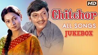 Chitchor All Songs Jukebox (HD) | Amol Palekar & Zarina Wahab | Classic Evergreen Songs