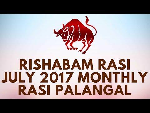 Rishabam Rasi (Taurus) July Month Astrology Predictions 2017 –July Rasi Palangal  - D NALLA BRAHMA