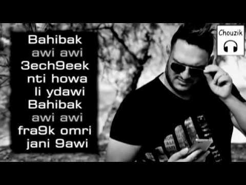 Cheb Mounir   Bahebak Awi Awi - شاب منير   بحبك أوي أوي