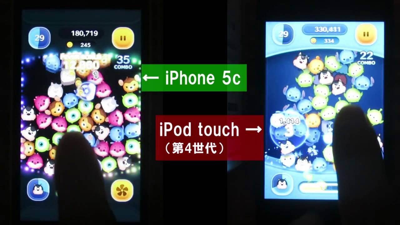比較俺のツムツムが遅すぎる件ipod Touch Youtube