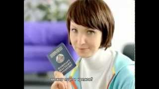 Быстрый кредит по паспорту в Хоум Кредит!(, 2013-10-08T05:29:27.000Z)