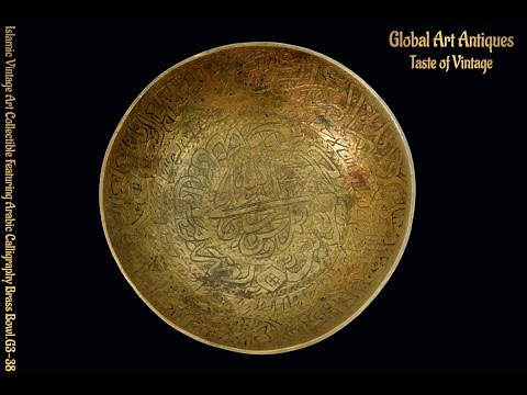 Islamic Vintage Art Collectible Featuring Arabic Calligraphy Brass Bowl.