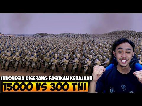 300 TENTARA INDONESIA VS 15000 PASUKAN KERAJAAN - ULTIMATE EPIC BATTLE SIMULATOR INDONESIA - 동영상
