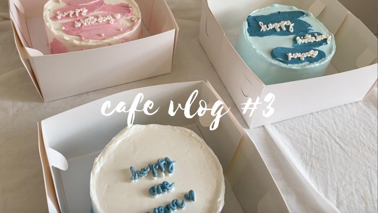 [ENG] Cafe Vlog #3   Making 3 different korean lettering cakes with minimalist design