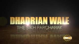 Event Datails October 202122 MANOLI MOHALI 2016 Dhadrianwale Live on parmeshar_tv