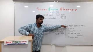 TN Police Constable Exam Guidance /15711Vacancies /              Call : 735 8266 734