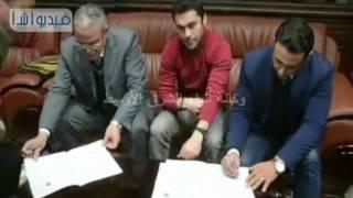 محافظة المنيا يوقع بروتوكول تعاون مع مؤسسة دنيا جديدة للتوعية بأخطار فيروس سى