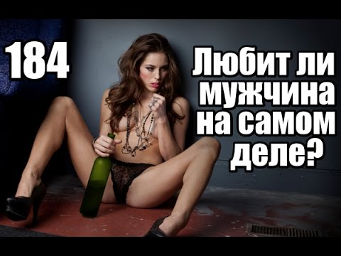 Домашнее (Порно видео онлайн