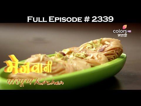 Mejwani Paripoorna Kitchen - 16th May 2017 - मेजवानी परिपूर्ण कित्चेन - Full Episode