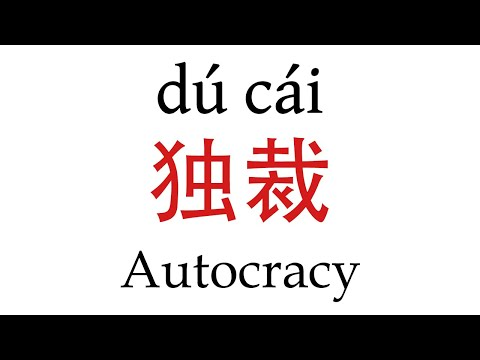 How To Say Autocracy