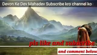 Video Devon Ke Dev Mahadev Episode 1 Scene Part 1 download MP3, 3GP, MP4, WEBM, AVI, FLV September 2018