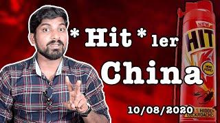 True Face Of Cheenaa | பாவம் பிரிட்டன் | 10/08/2020 News | Tamil Vidhai | Vicky