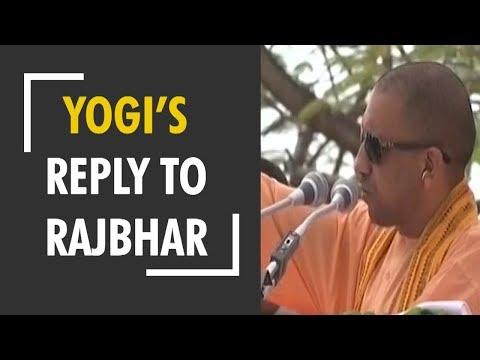 Yogi Adityanath gives befitting reply to Om Prakash Rajbhar Mp3