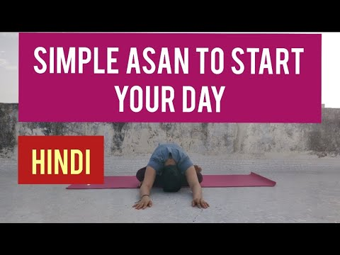 simple asan to start your day  yoga in hindi  yoga for