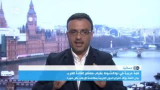 أحمد المصري: هدف القمة العربية زيادة الإستقطاب والتشتت العربي
