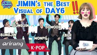 [AFTER SCHOOL CLUB] Who is the best visual of DAY6? (데이식스의 비주얼은 과연 누구? (리허설)) _ HOT!