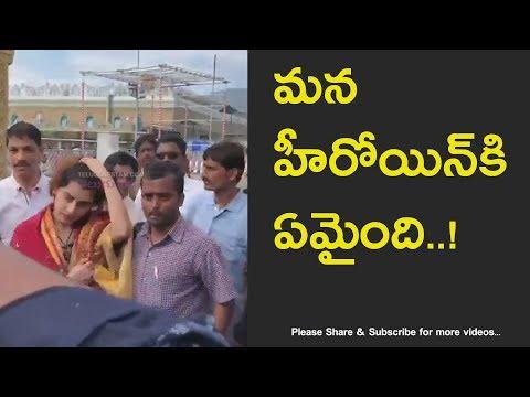 Telugu Actress Looking So Disturbed At Tirumala Temple Visit