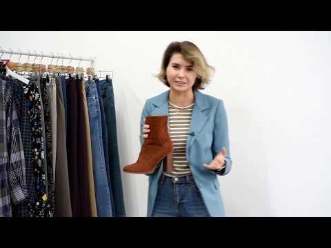 Как комбинировать длины брюк и юбок с обувью. ЧАСТЬ 1