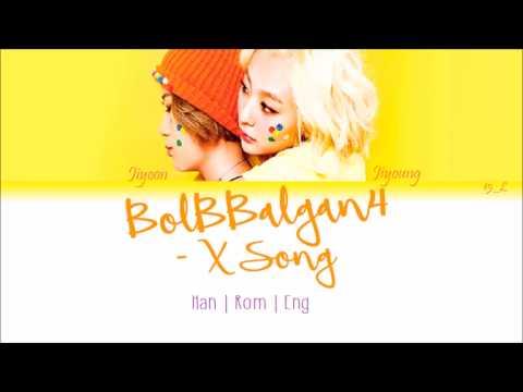 Bolbbalgan4 - X Song lyrics + English translation