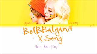 볼빨간사춘기 BolBBalgan4 - X Song「Han | Rom | Eng Lyrics」
