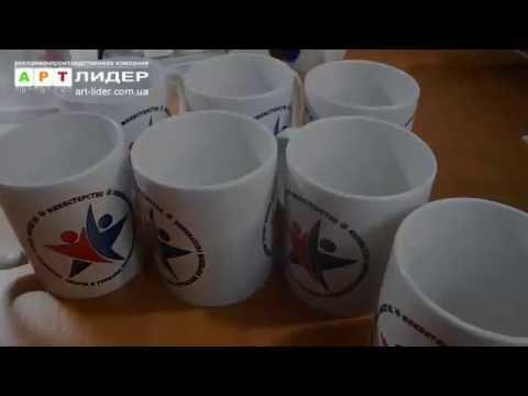 Печать на кружках, фотокружка, кружка с любым фото в Луганске