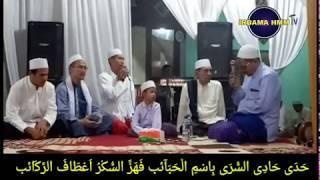 Sholatullahi Malahat Kawakib Medley HD audio plus lirik , HABIB ABDULLAH BIN ALI AL ATHOS