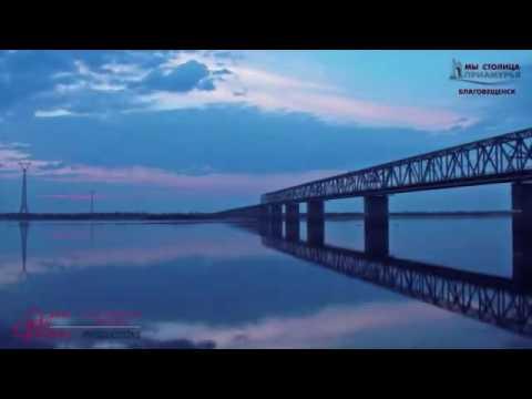 Оренбургская область -