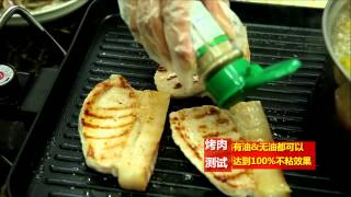 Electric Grill Pan & Hot Plate + Hot Pot (bbq)